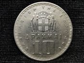 Greece, Paul I, 10 Drachmai 1959, VF, JAT52